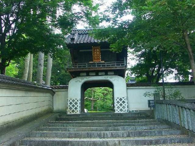 大慈寺 - 盛岡