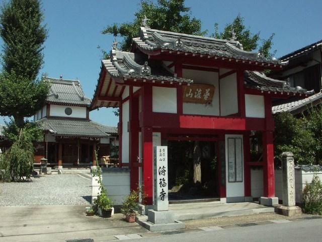 済福寺 - 彦根