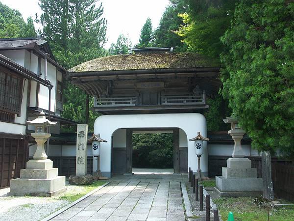高野山西門院