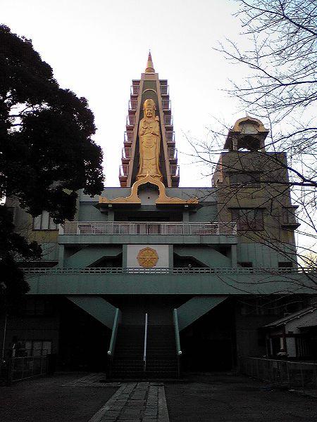 円通寺 - 荒川区