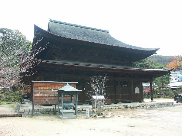 安国寺不動院 - 広島