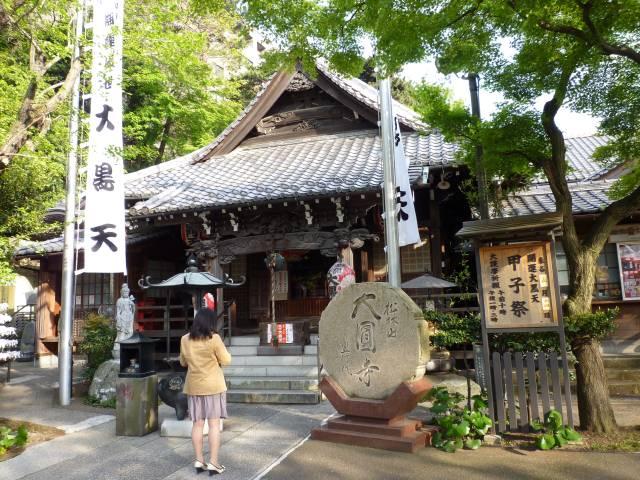 大圓寺 - 目黒