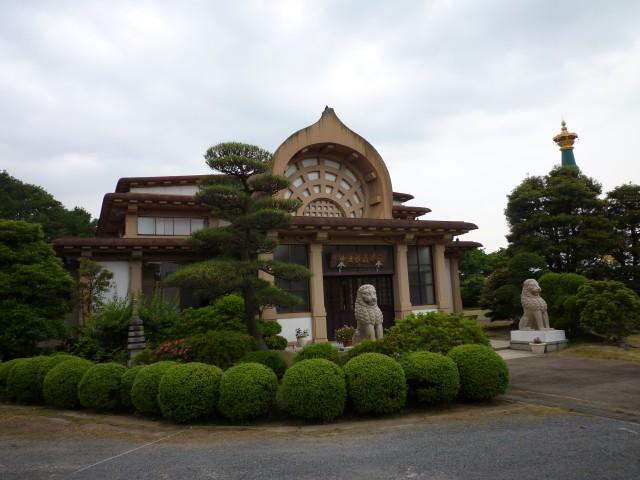 日本山妙法寺多摩道場