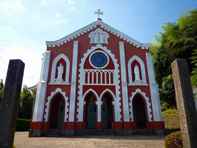 宝亀教会堂