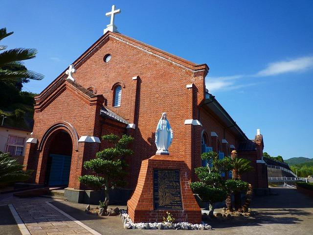 カトリック黒崎教会 - 長崎