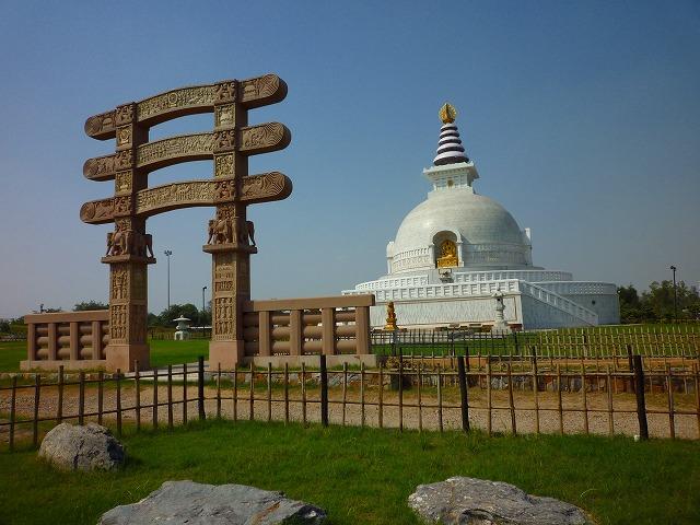 Vishwa Shanti Stupa - Delhi