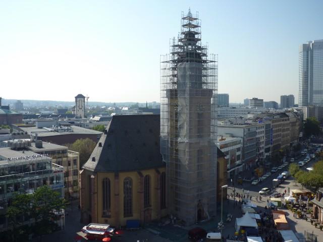 Katharinenkirche - フランクフルト