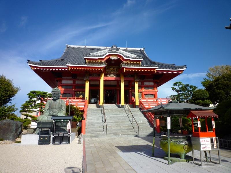 飯沼山円福寺