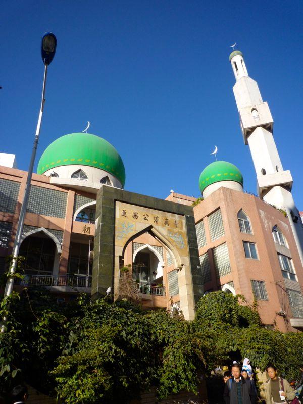 (遜ー孫)+(施ー方)西公清真寺