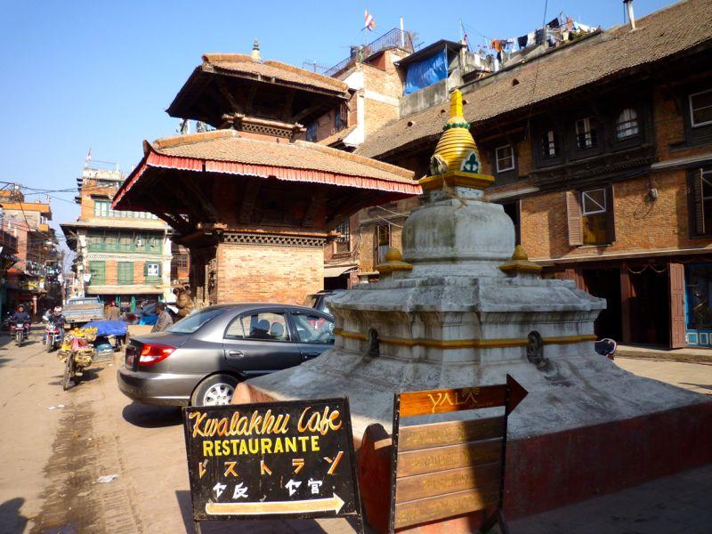 Uma Maheshwar Temple - パタン