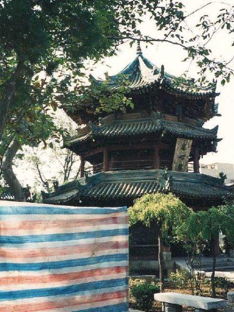 清真大寺 - 西安